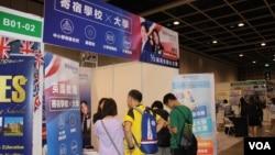 中国网络防火墙强大 成港澳青年大湾区发展的障碍