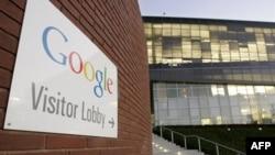 Шопинг-сайт от Google