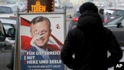 Foto: Norbert Hofer, kandida alaprezidans pati ekstèm dwat la ki pèdi eleksyon yo devan adevèsè li Alexander Van der Bellen ki se yon politisyen modere. Otrich, 5 desanm, 2016