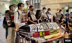 26名香港民主派人士因去年六四烛光集会被控涉嫌参与未经批准集结等罪名 (美国之音/汤惠芸)
