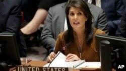 Посол США в ООН Никки Хейли (архивное фото)