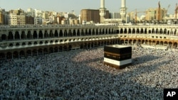 麦加朝圣活动在沙特举行