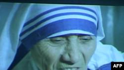 Shkupi kujton Nënë Terezën