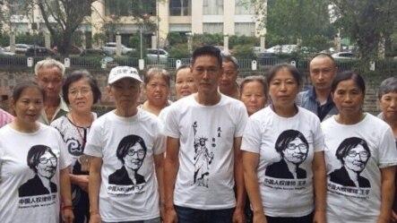 四川访民冤民声援王宇律师(维权网图片)