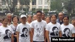 四川訪民冤民聲援王宇律師(維權網圖片)