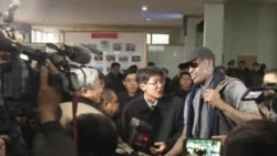 Basketball's Dennis Rodman Arrives in North Korea