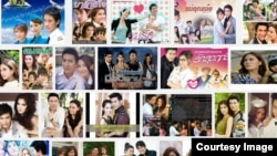 Images of Thai TV dramas on Google search engine.