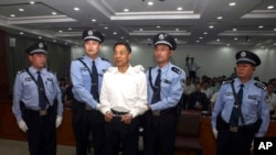 China's Bo Xilai Scandal