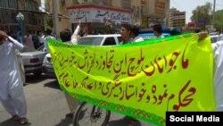 تجمع جوانان ایرانشهری در اعتراض به تجاوز به گروهی از دختران این شهر