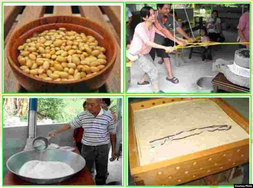 羅東農戶製作的泥火山豆腐 (花蓮縣政府農業處提供)