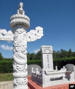 末代皇帝溥仪之墓