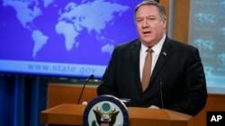 美国国务卿蓬佩奥2019年3月15日在国务院新闻发布会上