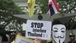 Thailand Debates Royal Insult Laws as Authorities Expand Use