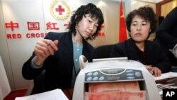 2005年中国红十字会人员点算人们的捐款