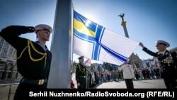 Урочисте підняття прапора Військово-морських сил України з нагоди 100-річчя створення українського військово-морського флоту. Київ, 29 квітня 2018 року