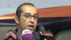 تشکيل «جبهه مسير اتقلاب» در مصر