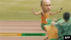 ვირტუალურ რუსეთში მეტი დემოკრატიაა