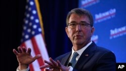 Defense Secretary Ash Carter speaks about the upcoming Defense Department's budget, Feb. 2, 2016, during a speech at the Economic Club of Washington in Washington.