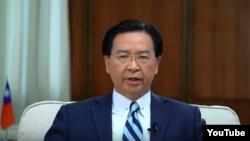 Ngoại trưởng Đài Loan Joseph Wu (ảnh tư liệu)
