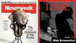 جدیدترین شمارههای مجلات هفتگی «تایم» و «نیوزویک»