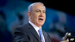 Israeli Prime Minister Benjamin Netanyahu speaks at the American Israel Public Affairs Committee (AIPAC) Policy Conference in Washington, March 2, 2015.