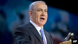 PM Israel Benjamin Netanyahu memberikan pidato di depan sebuah kelompok AS pro-Israel, American Israel Public Affairs Committee (AIPAC) di Washington, hari Senin (2/3).