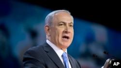 以色列总理内塔尼亚胡在华盛顿发表谈话(2015年3月2日)
