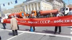 新民调:越来越多的俄罗斯人怀恋苏联