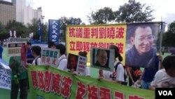 数万港人参加七一大游行誓言守护香港