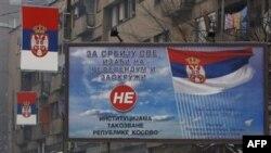Северная часть Митровицы, Косово. 15 февраля 2012 г.
