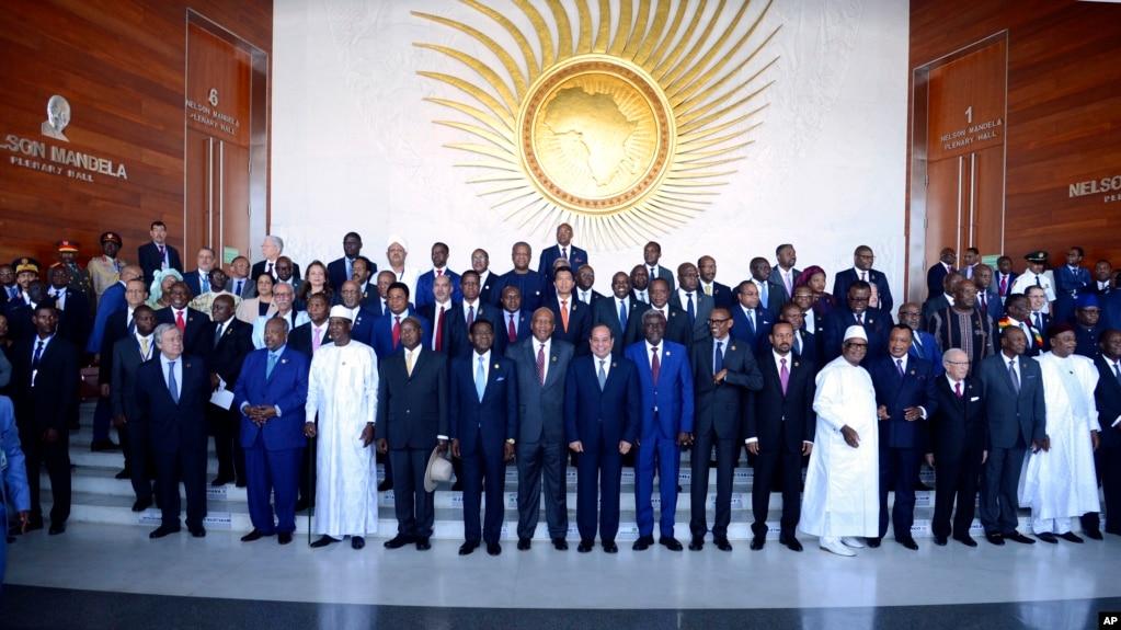 非洲联盟2019年2月10日在亚的斯亚贝巴举行第32届峰会。