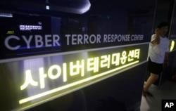 Cơ quan Tình báo Quốc gia Nam Triều Tiên (NIS) tố cáo Bắc Triều Tiên thực hiện một loạt những vụ tấn công mạng.