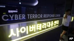 FILE – South Korea's National Police Agency operates a Cyber Terror Response Center in Seoul.