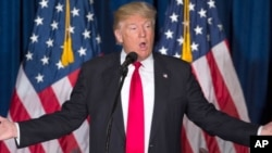 دونالد ترمپ، نامزد حزب جمهوریخواه برای ریاست جمهوری امریکا