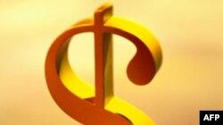 ABŞ-da iqtisadi artım sahəsində irəliləyiş müşahidə edilir