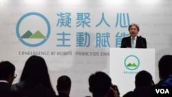 香港特首候選人曾俊華公佈政綱記者會。(美國之音湯惠芸)