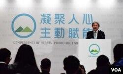 香港特首候選人曾俊華公佈政綱記者會。(美國之音湯惠芸攝)