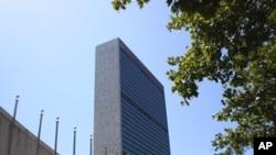 纽约联合国总部大厦(资料)