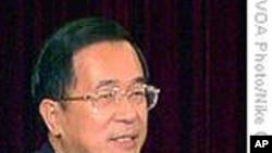 台湾蓝绿阵营对于伪证案判决反应不同