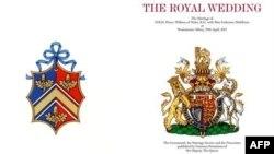 Արքայական հարսանյաց հանդեսի պաշտոնական ծրագրի շապիկ