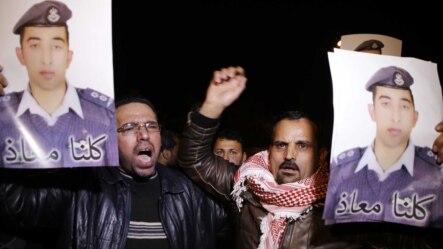 Biểu tình bên ngoài trụ sở nội các ở Amman kêu gọi hành động để phi công bị bắt cóc Mu'ath al-Kaseasbeh được trả tự do.