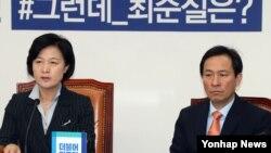 Prezida Choi Soon-Sil wa Koreya y'Epfo