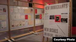在这面菜单墙上,展示着1910-2018年的100多份美国各地的中餐馆菜单。