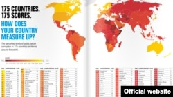 Peringkat Indeks Persepsi Korupsi tahunan 175 negara di dunia yang dirilis Transparency International hari Rabu (3/12).
