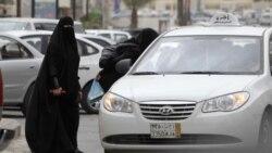 نافرمانی مدنی زنان در عربستان سعودی