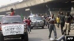 ნიგერიაში გაფიცვა გრძელდება