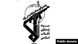 سپاه نام کشته شدگان را اعلام نکرده است.