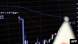 Në këtë fund muaji, amerikanët shfaqën më pak pesimizëm për ekonominë