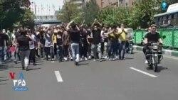 چند ویدئو از تظاهرات دوشنبه در تهران؛ از شعار اتحاد تا شعار علیه «آخوند»