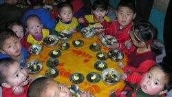 کمک های خوراکی اتحادیه اروپا به کره شمالی